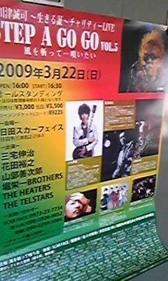20090326184112.jpg