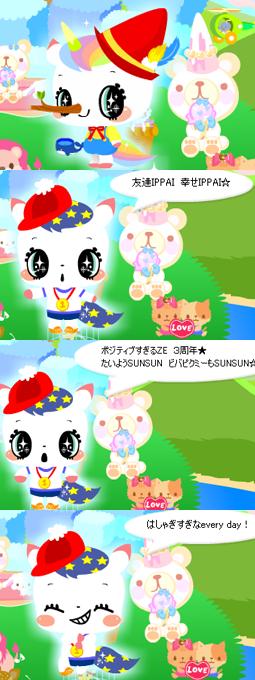 koyuki0930