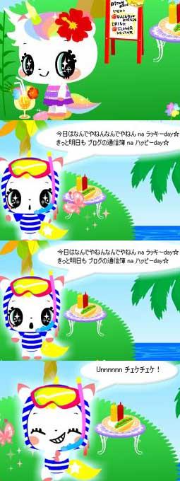 koyuki0714