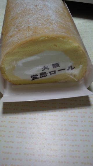 堂島ロール1