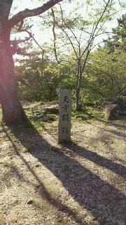 松坂城天守閣跡