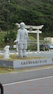 20101022白兎海岸