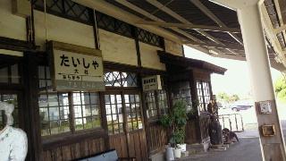 20101023旧大社駅
