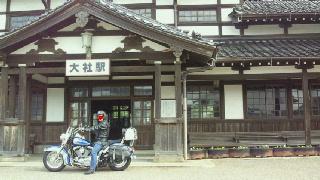 20101023旧大社駅で