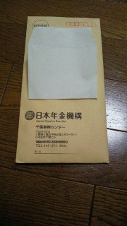 20101102年金