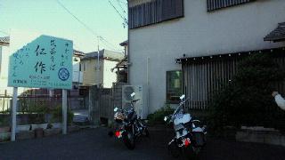 20101103おそばやさん
