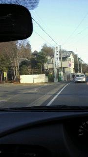 20110122鎌ヶ谷スタジアム3