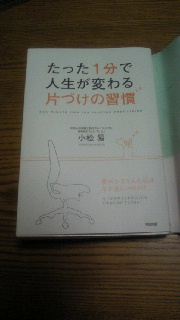 20110202本