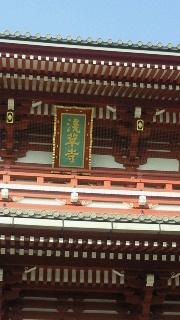 20110227浅草寺