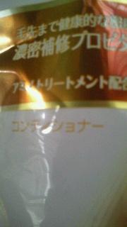 2011051707150002.jpg