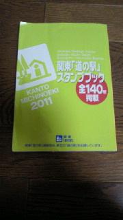 2011092417380000.jpg