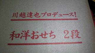 2012010310380000.jpg