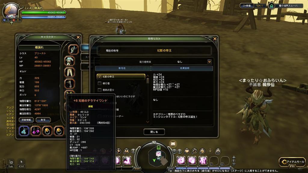 DN 2010-11-09 02-32-48 Tue_R