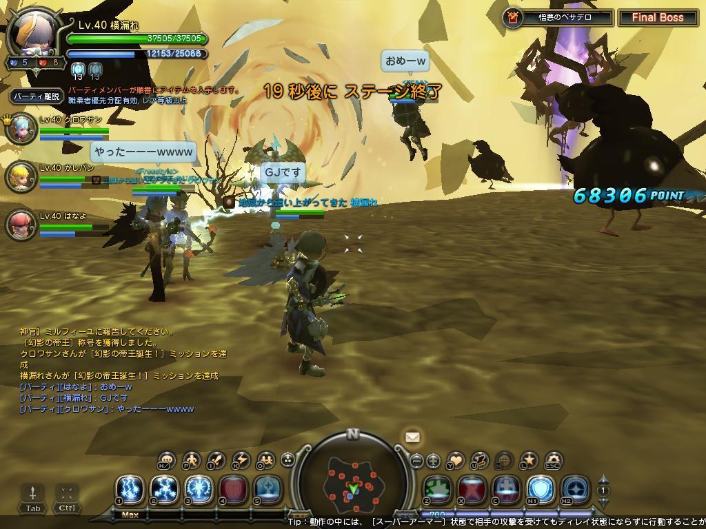 DN 2010-11-09 02-26-32 Tue_R