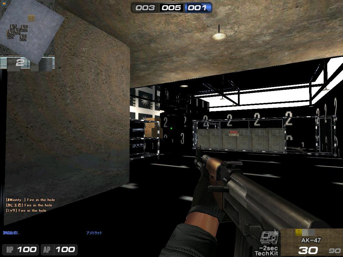 ScreenShot_6_R.jpg