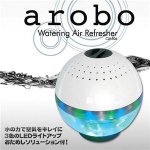 空気清浄機 arobo