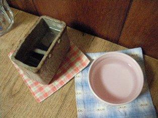 華の水飲みお茶碗♪