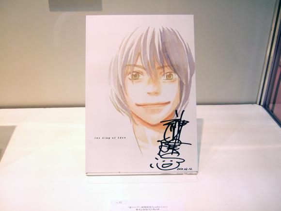 アニメの森04