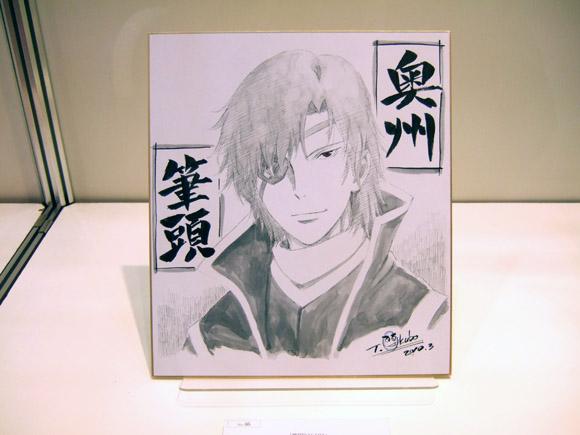 アニメの森01