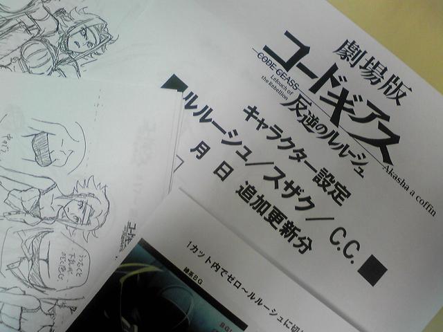 劇場コード