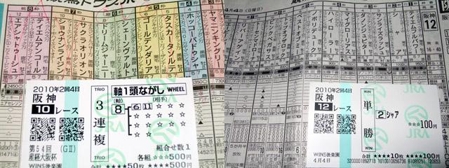 産経大阪1