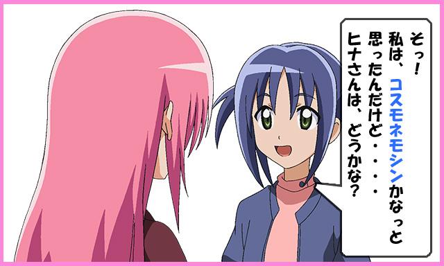 桜花70-5