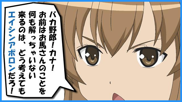 皐月賞70-6