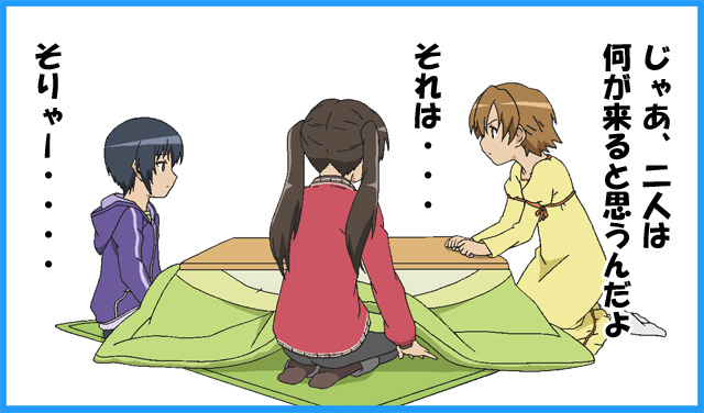 皐月賞70-3
