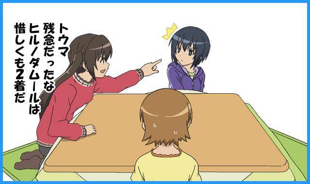 皐月賞70反省1