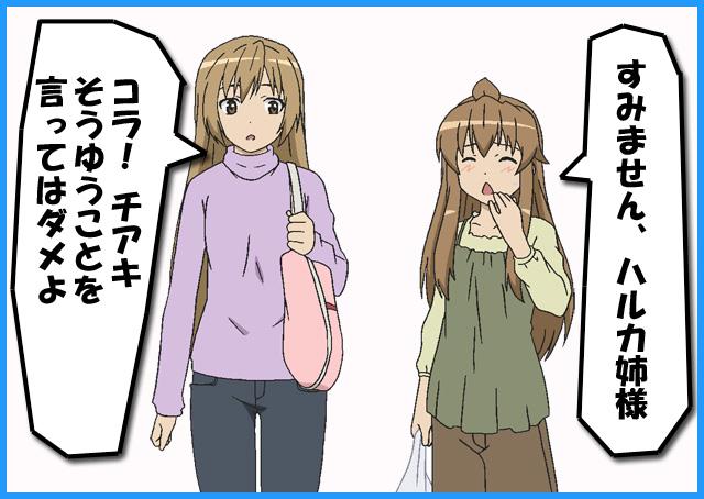 皐月賞70反省5