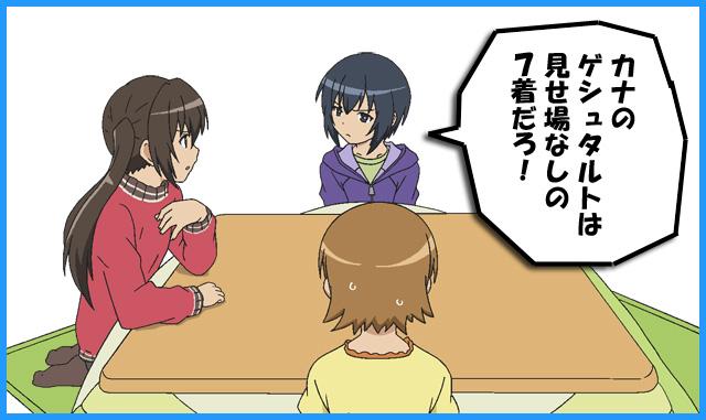皐月賞70反省2