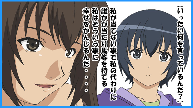 皐月賞70反省3