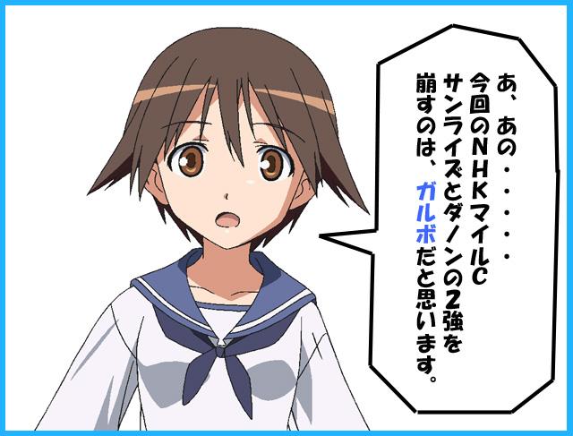 NHKマイル15-1