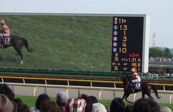 NHKマイル2010