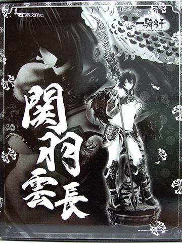 アートディスプレイ関羽雲長01
