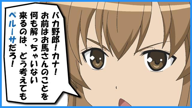 日本ダービー77-6