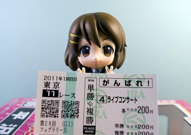 平沢唯による第28回 フェブラリーステークス01