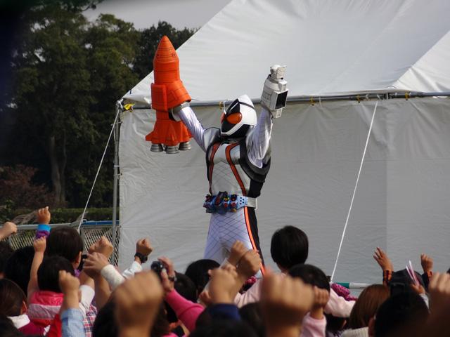 仮面ライダーフォーゼ ショー06