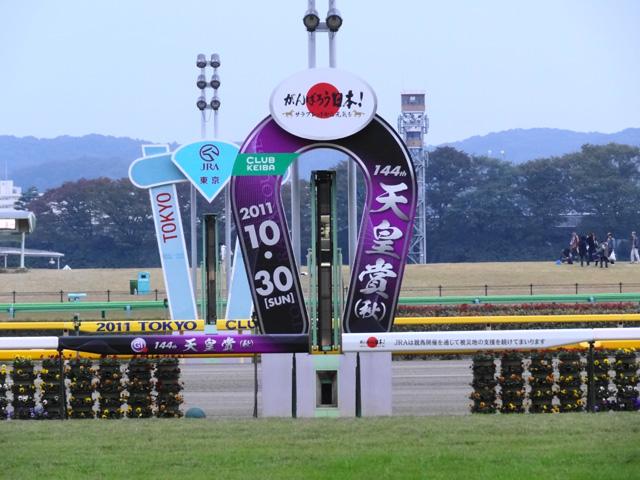 天皇賞秋201126
