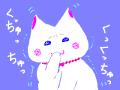 チュチュの笑い方…ちょっと、キモイぞ?(^-^;)