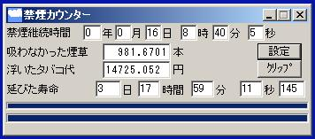 20071003084235.jpg