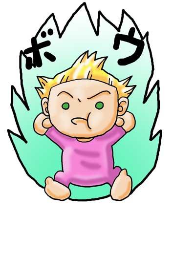 superbaby.jpg