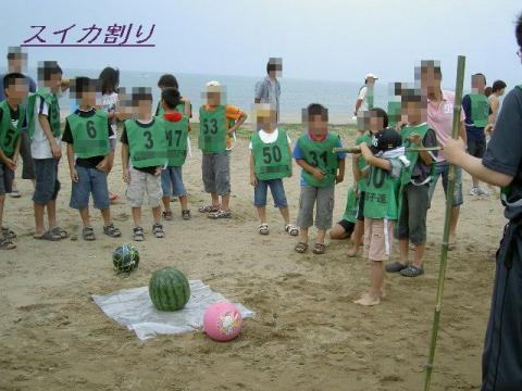 縺吶>縺句牡繧垣convert_20090712164521