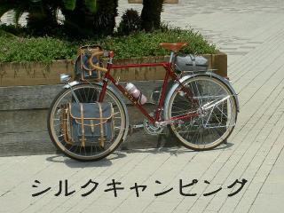 繧キ繝ォ繧ッ_convert_20090828125728