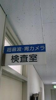20080729102423.jpg