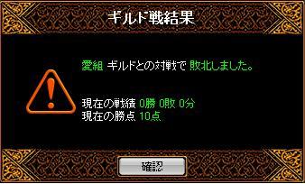 Gv_20100213174413.jpg