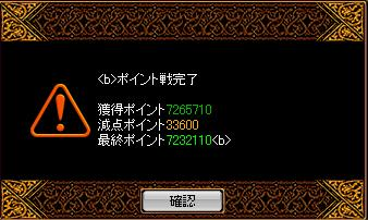 Pv_20100213174407.jpg