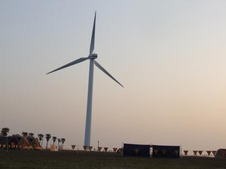 2009-5-GW 001