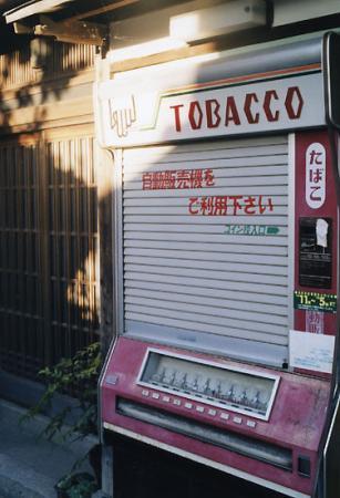 旧自動販売機