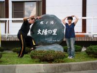 2009_07280064_01.jpg
